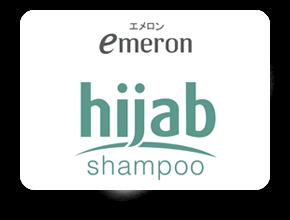 Emeron Hijab Shampoo